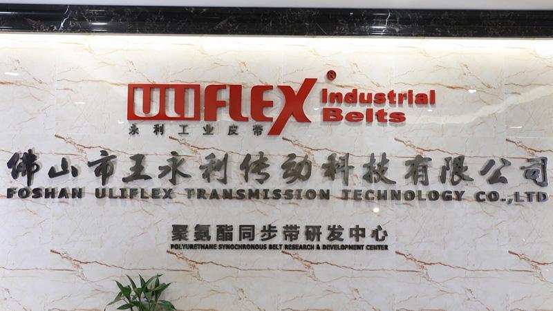 Uliflex Array image94