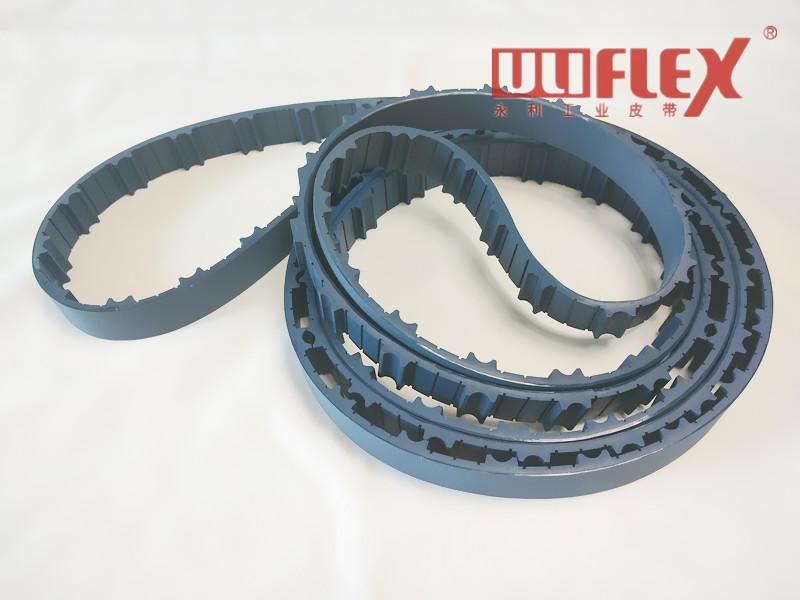 Textile Belt--C50