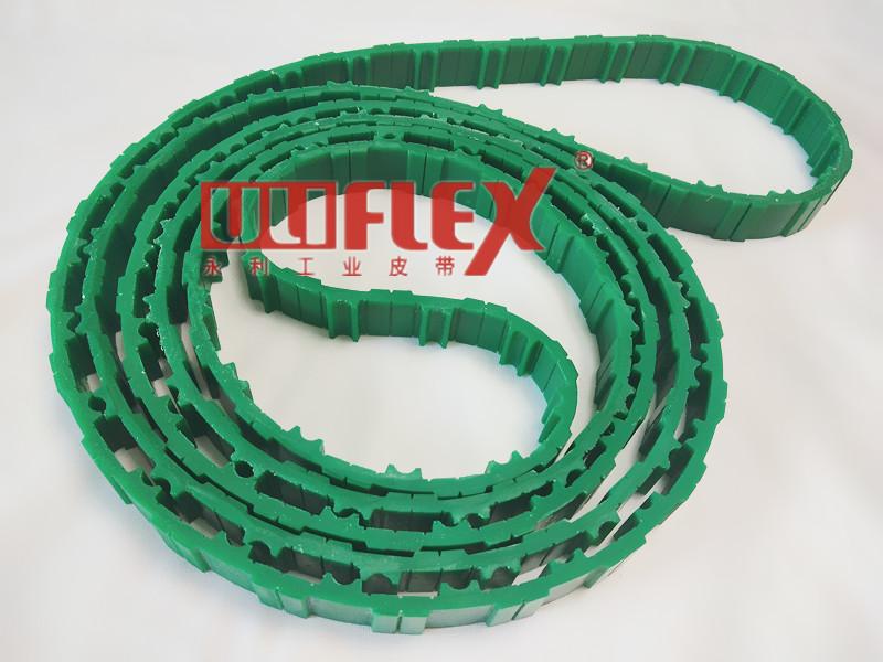 Uliflex Array image73