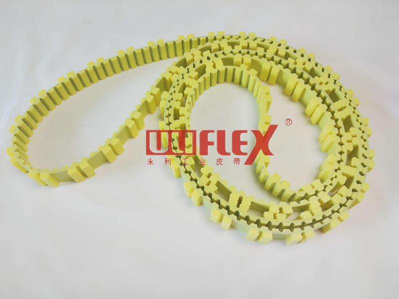 Textile Belt-C70
