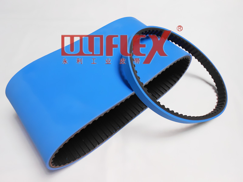 Uliflex Array image1