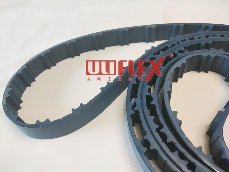Uliflex custom timing belt application brand-1