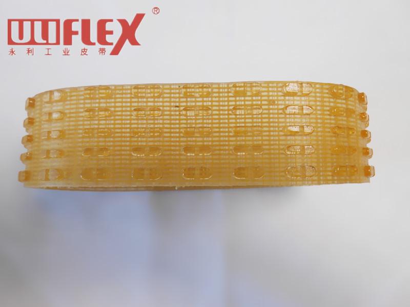Uliflex-1